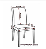 Чехлы на стулья со спинкой без юбки (Турция) кофе с молоком 3, фото 2