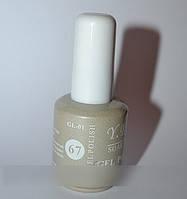 Гель-лак YRE №67, купить гели для дизайна ногтей