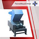Измельчитель пластика GRINDEX – 250, фото 2