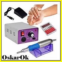 Фрезер для маникюра и педикюра ( Машинка для ногтей )  Lina MM-25000