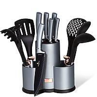 Набор кухонных принадлежностей и ножей с подставкой 13 предметов Berlinger Haus Moonlight Edition BH 6251