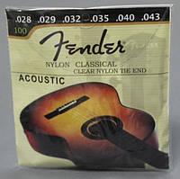 Струны для классической гитары Fender 28-43