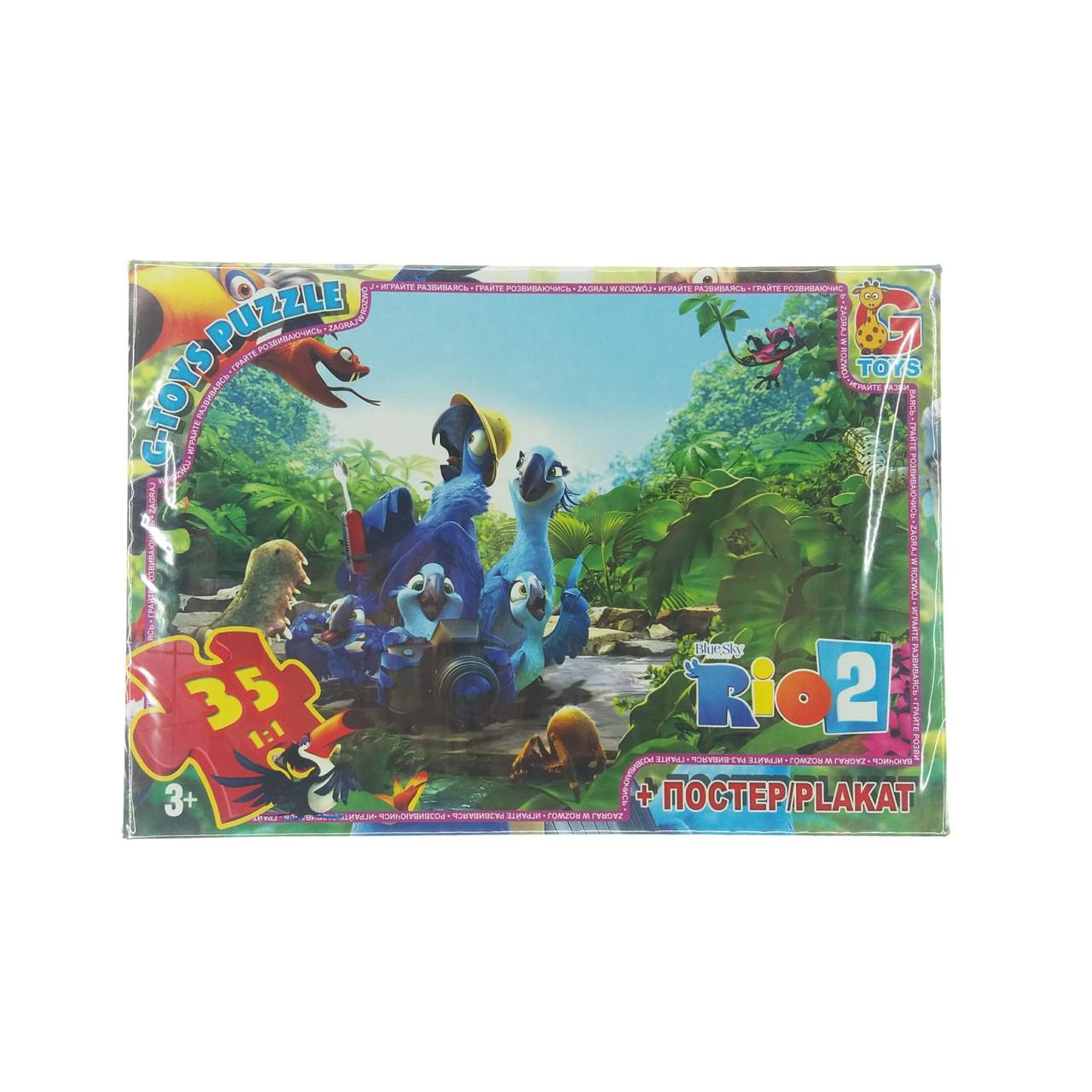 G-Toys Пазл 35ел Rio (RI002)