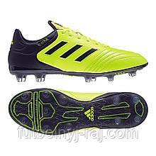 Бутсы adidas Copa 17.2 FG S77137