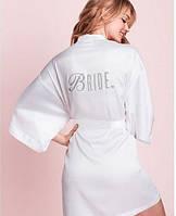 """Халат невесты с надписью """"Невеста( Bride)"""" белый"""