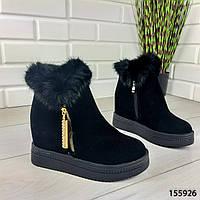 """Ботинки женские ДЕМИСЕЗОННЫЕ, черные """"Raposty"""" эко замша. Деми ботинки. Обувь женская. Обувь осенняя"""