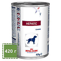 Влажный корм для собак при заболеваниях печени | Гепатик | Royal Canin Hepatic | 420 г