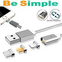 Магнитный кабель для зарядки Magnetic Cable для Android / iPhone / Магнитная зарядка