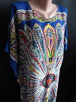 Кимоно (халат из штапеля) прямого пошива, фото 1