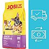 Корм Йозера Йози Дог Юниор Сенситив Josera Josi Dog Junior Sensitive для щенков всех пород 18 кг