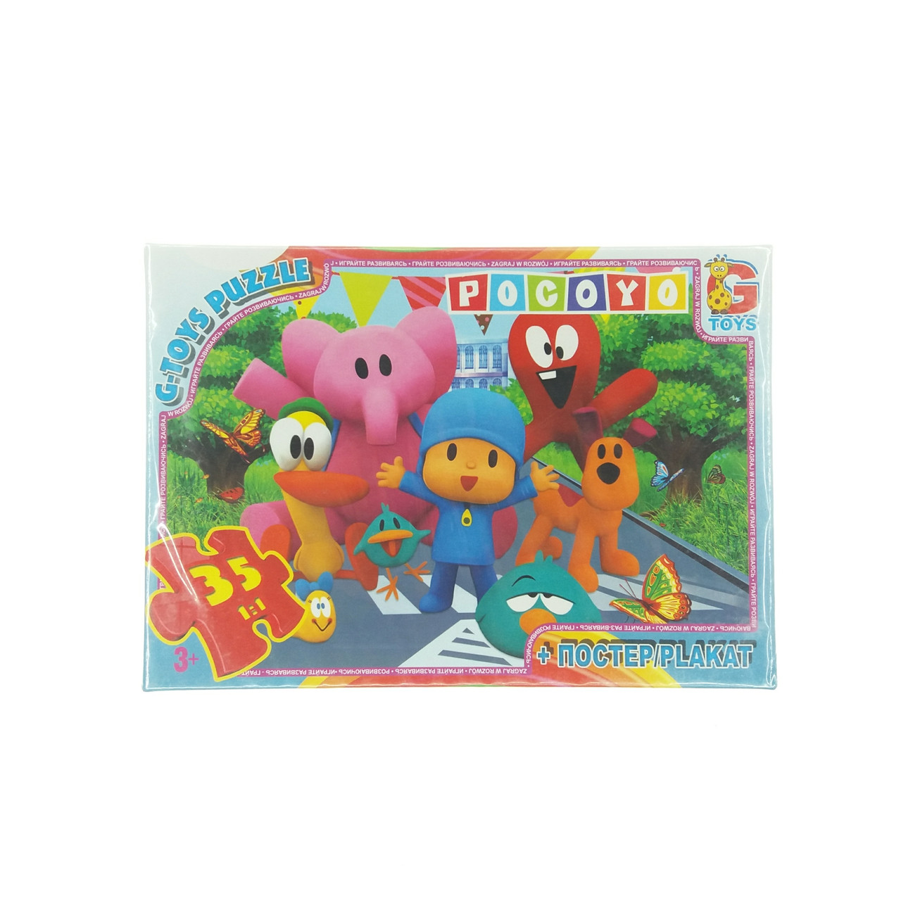 G-Toys Пазл 35ел Покойо PK0020