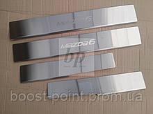 Защитные хром накладки на пороги Mazda 6 IV (мазда 6) 2019+