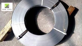 Лента стальная  упаковочная 0.3 х 20 мм 08 кп