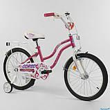 Велосипед двухколесный детский Corso T 18 дюймов (5-7 лет) Пром, фото 3