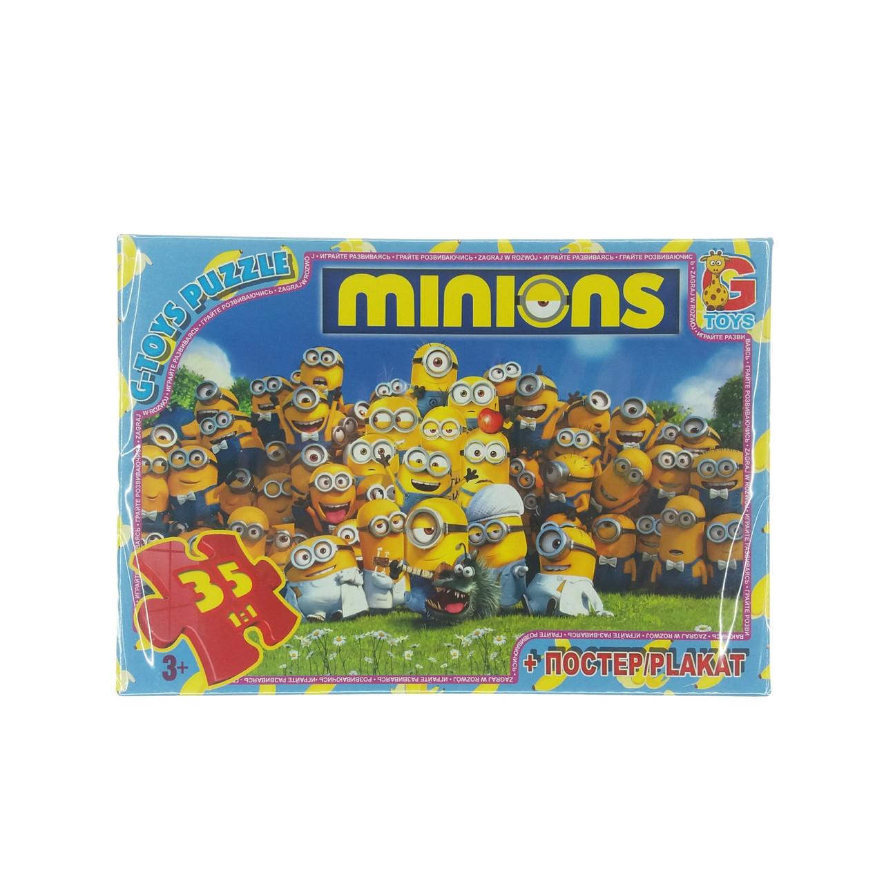G-Toys Пазл 35ел Minions MI001