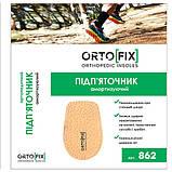 Подпяточник амортизирующий Ortofix пр-ва Украина, размер 35-46 / Af - 862, фото 3