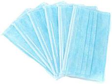 Маски для защиты органов дыхания, паянная, одноразовая, трехслойная 50 штук в упаковке, фото 3