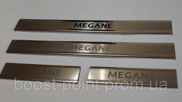Защитные хром накладки на пороги Renault Megane 2 4D/ 5D (рено меган 2 2002, 2003-2008)