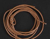 Шнурки круглые вощеные 2 мм Keeper, 75 см  (без упаковки)
