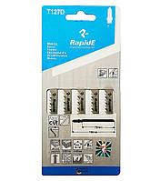 Полотна для электролобзика по металлу, 5 шт., Rapide (T127D)