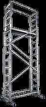 Вышка-тура строительная алюминиевая рабочая высота 5.0 (м)