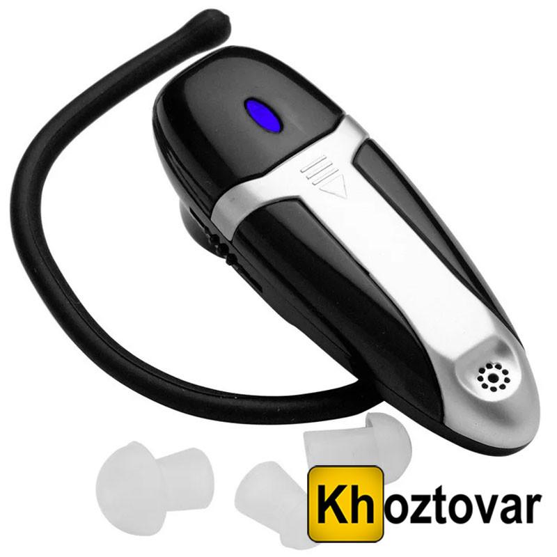 Слуховой аппарат для людей с ослабленным слухом Ear Zoom