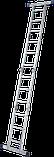 Шарнірна універсальна драбина трансформер чотирьохсекційна 3 на 4 ступені, фото 3