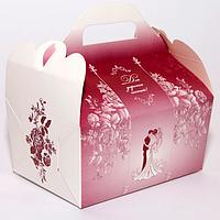 Топ! Симпатичный свадебный Сундучок для каравая 12х15х16 см, Бумажный 316
