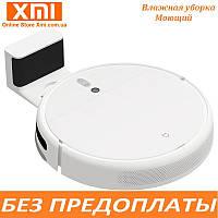Робот-пылесос Xiaomi Vacuum Cleaner Mop 1C White (STYTJ01ZHM)