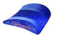 Qmed Lumbar Support - Подушка ортопедическая под спину, для кресла