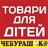 Магазин Чебурашка