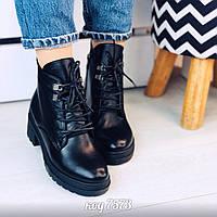 Кожаные  ботинки демисезонные 36 размер, фото 1