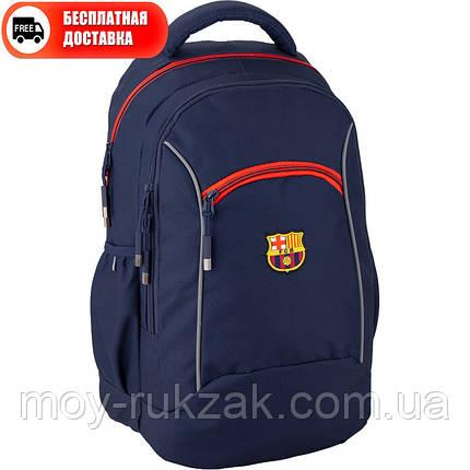 Рюкзак Kite Education FC Barcelona BC20-813L, фото 2