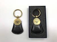 Брелок с логотипом Ауди. Брелок на ключи для автомобиля
