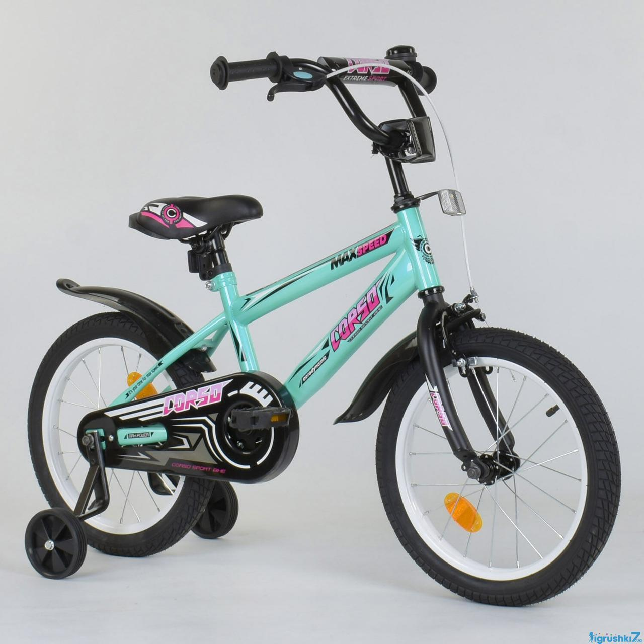 Велосипед двухколесный детский Corso EX-16 дюймов (4-6 лет) Пром