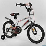 Велосипед двухколесный детский Corso EX-16 дюймов (4-6 лет) Пром, фото 2