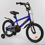 Велосипед двухколесный детский Corso EX-16 дюймов (4-6 лет) Пром, фото 5