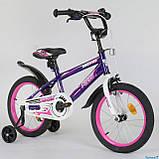 Велосипед двухколесный детский Corso EX-16 дюймов (4-6 лет) Пром, фото 6