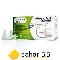 Голки Дроплет 4мм 32G - для шприц-ручок інсулінових