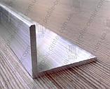 Уголок алюминиевый 40х10х2 разнополочный разносторонний, фото 8