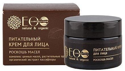 Питательный крем для лица Роскошь масел ECO Laboratorie 50 мл