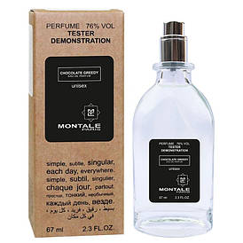 Тестер Montale Chocolate Greedy (edp 67ml)