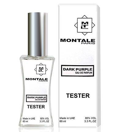Тестер Montale Dark Purple (edp 60 ml), фото 2