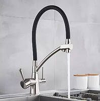Змішувач для кухні з нержавіючої сталі з підключенням фільтрованої води SANTEP 317SDF c силіконовим виливом