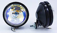 Противотуманные фары SIRIUS. Дополнительные противотуманки универсальные с креплением. Ø 14,5 см