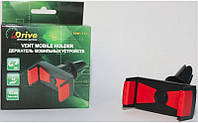Универсальный держатель для телефона в автомобиль на решетку вентиляции, вращается на 360 градусов