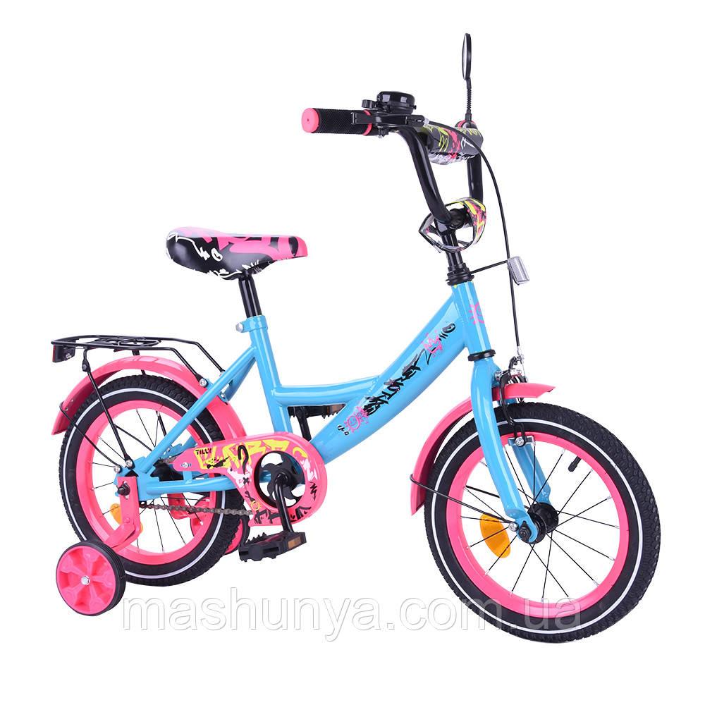 Велосипед детский двухколесный Tilly Explorer 14 дюймов (3-5 лет) Пром