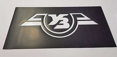 Трафарет многоразовый с логотипом предприятия магнитный
