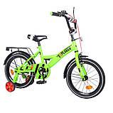 Велосипед детский двухколесный Tilly Explorer 16 дюймов (4-6 лет) Пром, фото 3