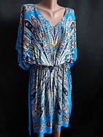 Кимоно-халат длинный на резинке. Арт. 52209, фото 1